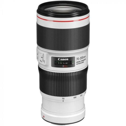 Canon EF 70-200mm f/4 L IS II USM (2309C005)